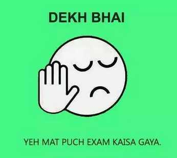 Dekh bhai images exam meme