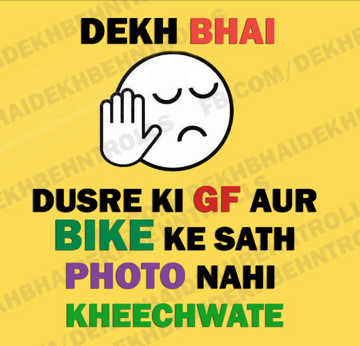 Download Dekh bhai images – Best Pics for Whatsapp in Hindi