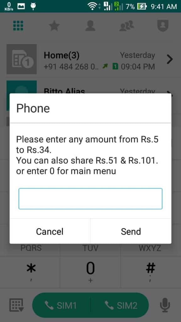 balance from one Airtel to another Airtel