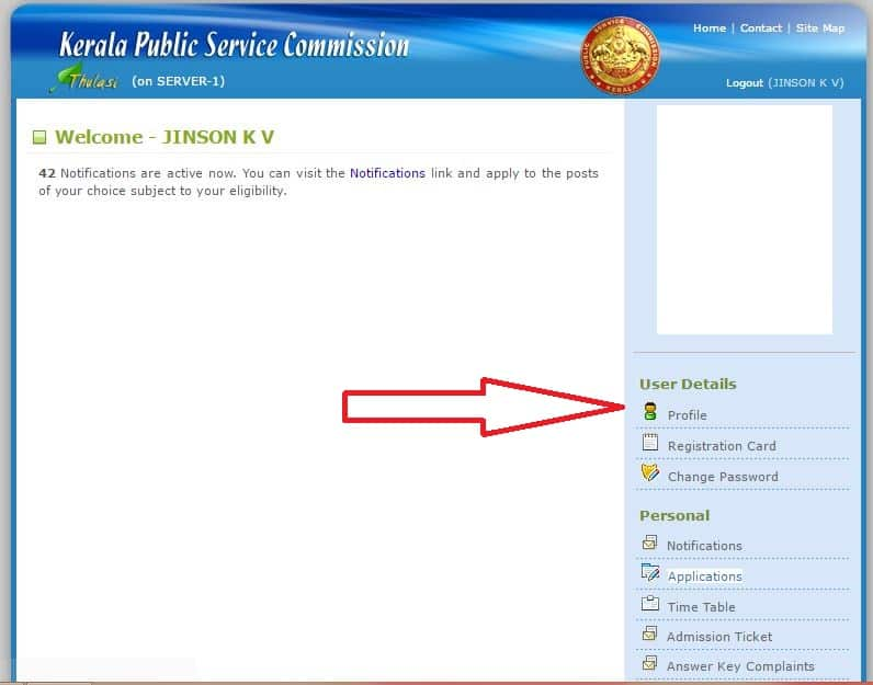 [Solved] New declaration is required Kerala PSC Thulasi Website