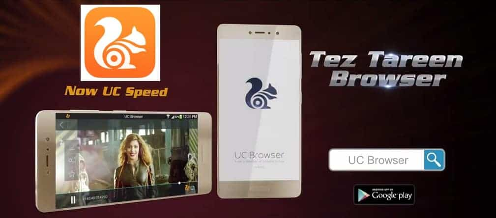 UC Browser App Review